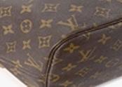가방 세부 영역사진